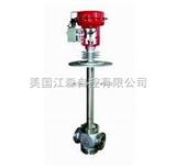 ZMAS气动低温高压调节阀生产厂家、超低温气动阀门、零下低温电动二通调节阀