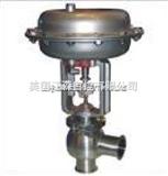 上海卫生级电动调节阀,电动卫生调节阀生产厂家上海卫生级电动调节阀,电动卫生调节阀生产厂家