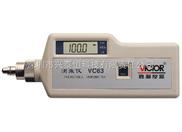 VC63,数字测振仪,VC63