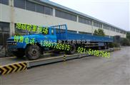 上海浦东新区100吨地磅价格, 浦东新区60吨电子地磅, 浦东新区80吨地磅秤,120吨地磅