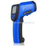 红外线测温仪 高温型红外测温仪HT-858D