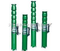 £天津QJ新型潜水泵£天津QJ潜水泵的价格£天津潜水泵厂家£潜水泵种类£潜水泵的型号£潜水泵的选型