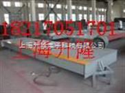 50吨上海耀华电子地磅、60吨上海耀华电子地磅