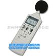 数字式噪音计 TES-1350A TES1350A 分贝计 噪音仪 音量计 音量仪 台湾泰仕