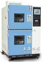 ★★★★★★上海六星級高低溫衝擊箱廠