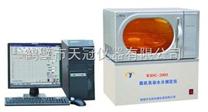 微機水分測定儀,紅外水分測定儀,微波水分測定儀