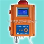 四川二氧化氯濃度報警器,二氧化氯泄漏報警器