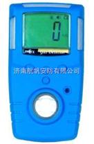 安全環境檢測二氧化硫濃度檢測儀,二氧化硫泄漏檢測儀