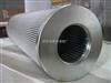 汽轮机滤芯ZALX160*600-BZ1