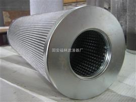 3PD160*600A25S(福林)3PD双筒管路过滤器滤芯