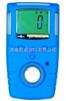 滨州酒精浓度检测仪,酒精泄漏检测仪