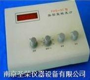 PHS-3C-便携式实验室酸度计