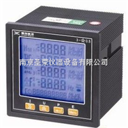 LCD液晶數顯多功能電力壓力儀表