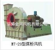 山東淄博煤礦通風機,礦山風機的使用說明