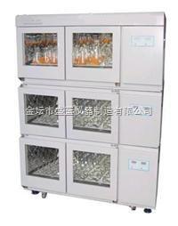 组合式全温度振荡培养箱(三层叠加智能型控制)