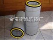 (金寶街)工業製氧機濾芯