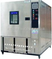 交變高低溫試驗箱/交變高低溫試驗箱價格