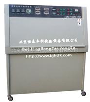 紫外試驗箱/紫外加速老化試驗箱