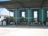稀硫酸废水处理成套设备