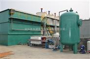 全自动铅酸废水处理成套设备