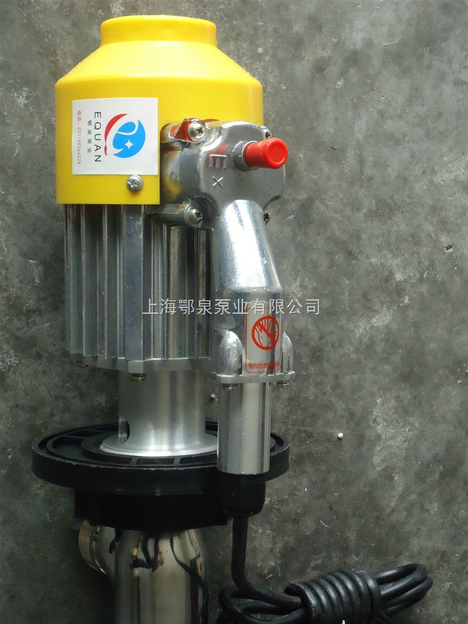 防爆抽油泵