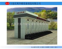 生物降解型雷竞技官网手机版下载公厕(SWJJ-001)
