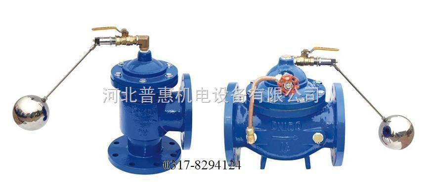 液压水位控制阀|遥控浮球阀图片
