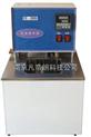 高溫循環器-低溫恒溫槽-高精度恒溫槽