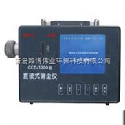 矿用粉尘浓度连续检测仪CCZ-1000分析仪器