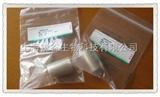 32230透析袋/70-14000