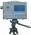 矿用直读式粉尘浓度检测仪CCHG-1000分析