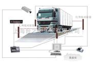 虹口区100吨地磅价格, 虹口区60吨电子地磅, 虹口区80吨地磅秤, 虹口区120吨地磅