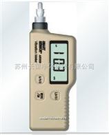 AR63A数字测振仪  环境监测仪器