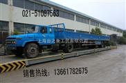 松江区100吨地磅价格, 松江区60吨电子地磅, 松江区80吨地磅秤, 松江区120吨地磅