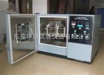 台式臭氧老化試驗箱