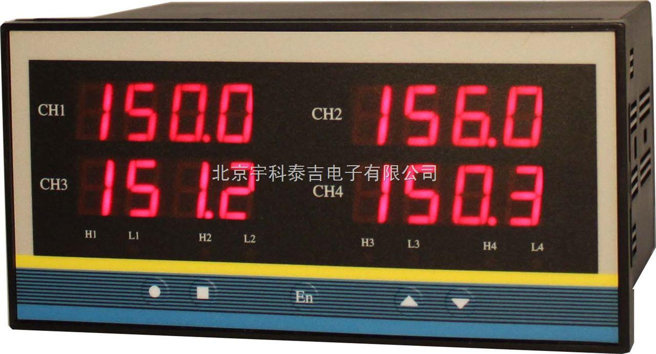 yk-14a智能四通道温湿度显示调节仪