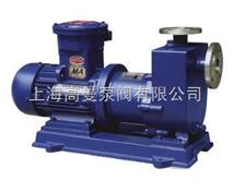 ZCQ不鏽鋼耐腐蝕磁力驅動自吸泵