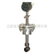 插入式氣體流量計廠家|價格|報價|直銷|生產|國產|型號|參數
