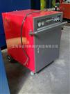 高温高压蒸汽清洗机