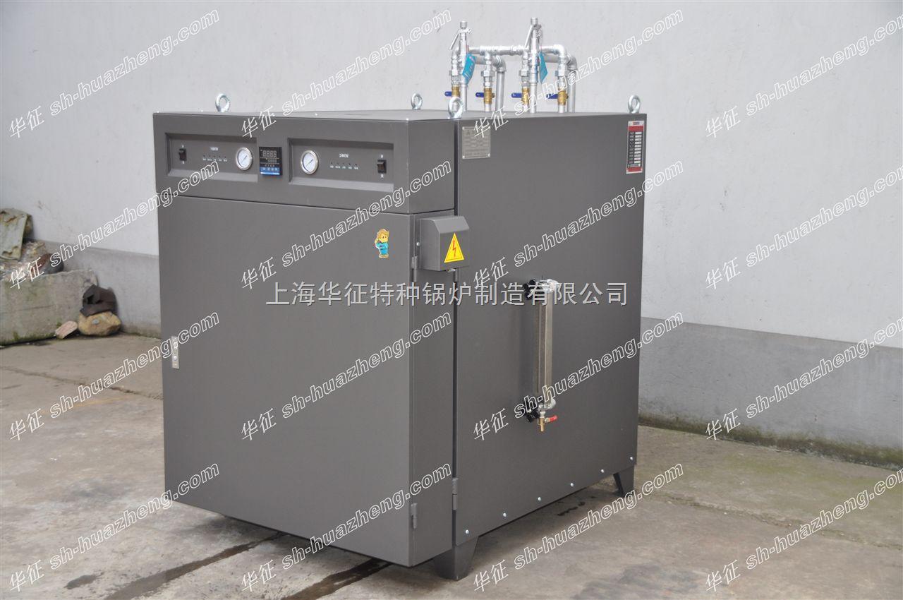 40kw 油田用蒸汽清洗机,蒸汽锅炉