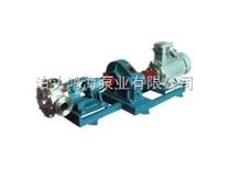 NCB系列不锈钢高粘度转子泵(皂荚用泵)