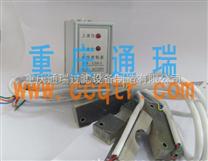 滤油机红外线液位控制器(原LZH-2)