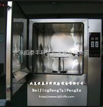南京淋雨試驗箱/貴州淋雨試驗箱