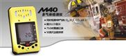 M40一氧化碳检测仪现货促销