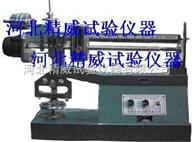 KZJ-300N水泥電動抗折機 300N小抗折試驗機