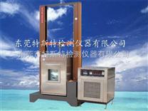 東莞橡膠材料試驗機/橡膠材料試驗機廠商