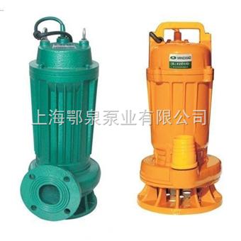 WQD220V潛水排污泵