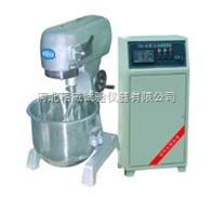 CAJ-30CA砂漿程控攪拌機 砂漿程控攪拌試驗機