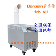杭州空气加湿机,宁波工业超声波加湿器,工业超声波加湿机