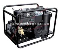 柴油机驱动热水高压清洗机THM1717